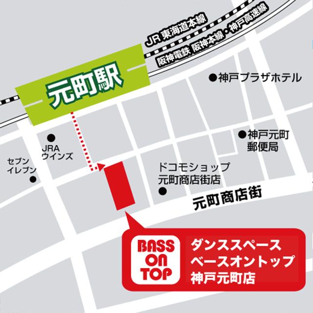 ダンススタジオ神戸元町店 地図